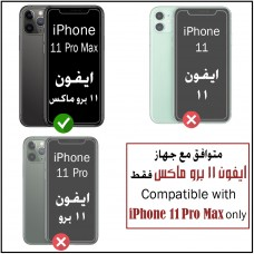 واقي شاشة زجاجي ايفون 11 برو ماكس / ايفون إكس اس ماكس iPhone 11 Pro Max / iPhone XS Max ماركة آي كيرز iCarez استكر زجاجي مع إطار التركيب متوافق مع الجرابات - 3 حبات