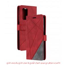 جراب جالكسي ايه 72 A72, محفظة مع ستاند ومكان للبطاقات والنقود - احمر