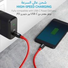 سلك شاحن تايب سي USB-C إلى USB-C ماركة أنكر Anker بطول 0.9 متر لجميع الأجهزة بمنفذ يو اس بي سي كابل متين من يو اس بي تايب سي إلى يو اس بي تايب سي - احمر