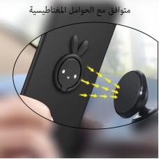 مسكة خاتم معدنيه للأجهزة الذكية, متوافق مع كل الجوالات والتابلت , متوافق مع الحوامل المغناطيسيه - سماوي