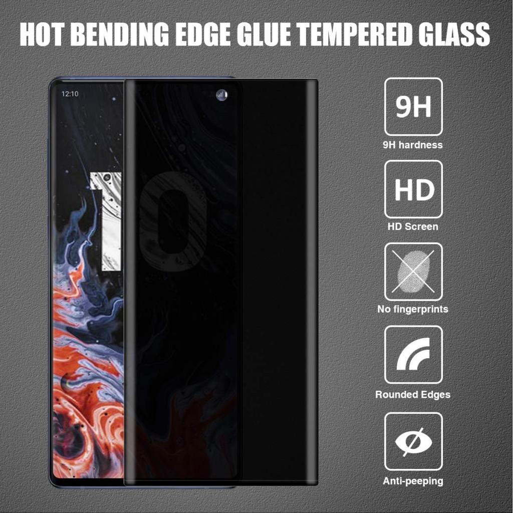 واقي شاشه زجاجي جالكسي نوت 10 Galaxy Note 10 استكر زجاج ضد التجسس متوافق مع الجرابات