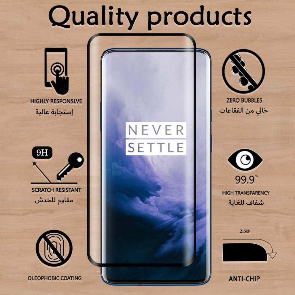 واقي شاشة زجاجي ون بلس 7 برو / 7 تي برو OnePlus 7 Pro / 7T Pro ماركة جامبي Jumpy استكر زجاج من الحافة للحافة - لون الحواف اسود - 2 حبتين