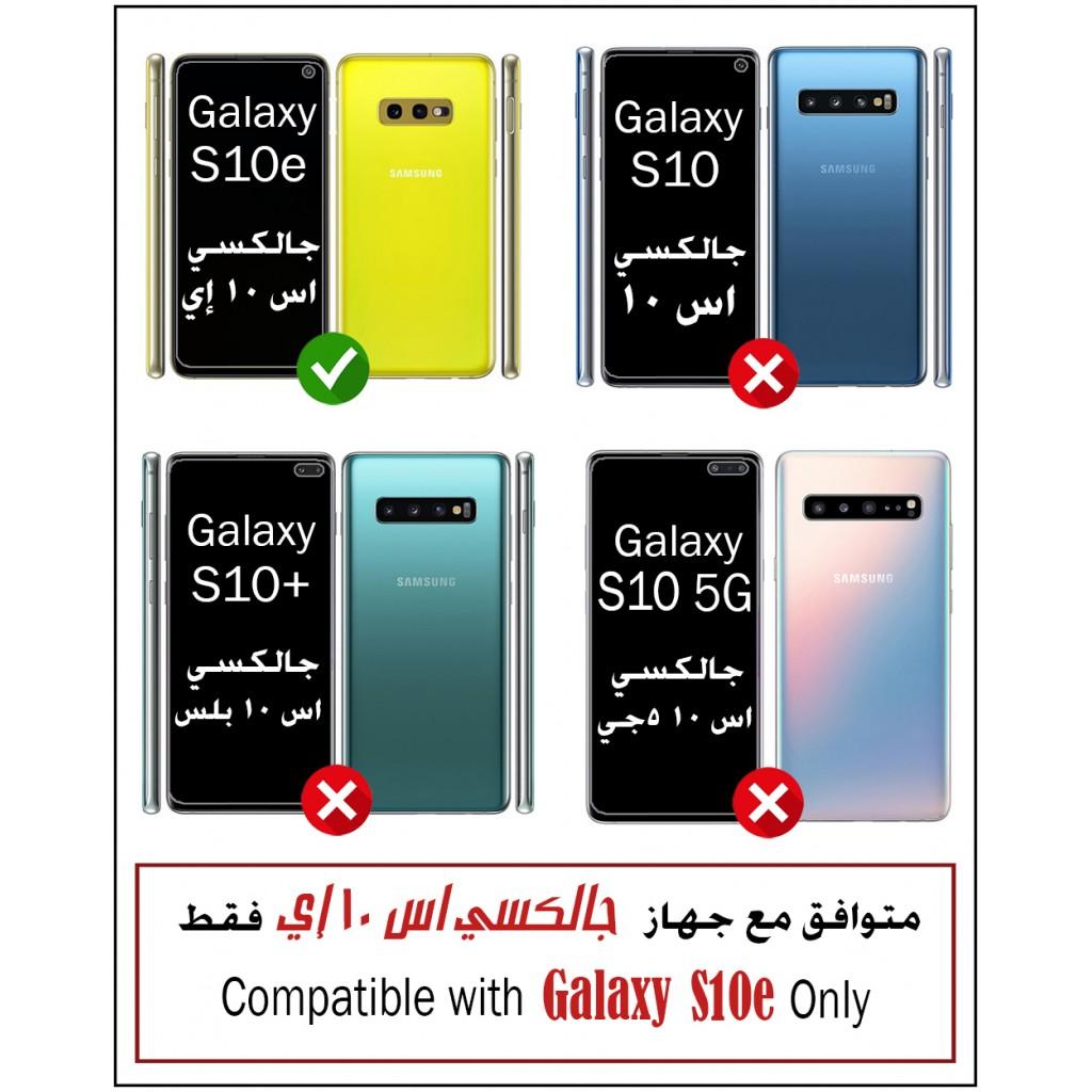 واقي شاشه زجاجي -استكر زجاج- جالكسي اس 10 إي Galaxy S10e ماركة إل كيه LK وضوح عالي مقاوم التبقع - 3 حبات