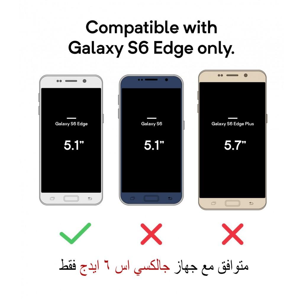 واقي شاشه -استكر- جالكسي اس 6 ايدج Galaxy S6 Edge ماركة آي كيو شيلد IQ Shield وضوح عالي مقاوم التبقع
