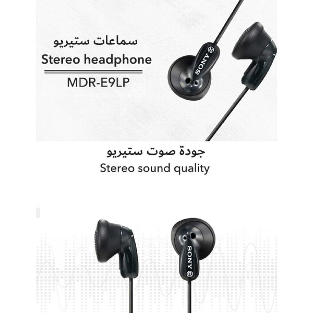 سماعات داخل الأذن سلكية ماركة سوني Sony, سماعة اوكس AUX 3.5مم, بدون ميكروفون, متوافقة مع جميع الأجهزة بمنفذ أوكس 3.5مم, موديل: MDR-E9LP - اسود