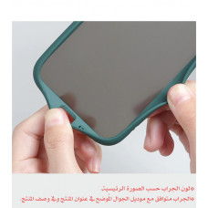 كفر هواوي واي 9 (2019) Y9, اسود شفاف ضبابي صلب من الخلف بإطار مرن - احمر